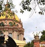 Dome of Las Monjas Church, San Miguel de Allende